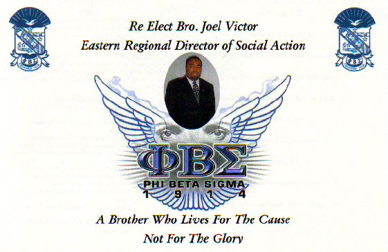 Fraternity Campaign Postcard